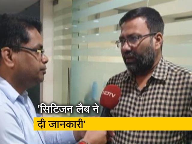 Video : रवीश कुमार का प्राइम टाइम: मई 2019 में भारत में किसके और क्यों हैक किए गए फोन?