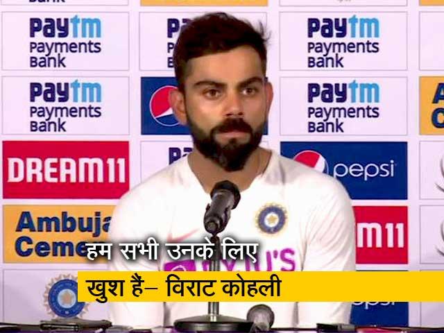 Videos : रोहित शर्मा को लेकर क्या बोले कप्तान विराट कोहली?