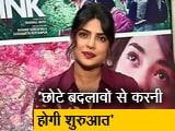 Video : कुपोषण की समस्या पर प्रियंका चोपड़ा ने कहा- माता-पिता और स्कूलों को समझनी होगी बच्चों में पोषण की महत्ता