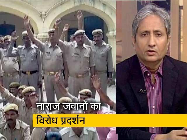Videos : रवीश कुमार का प्राइम टाइम: यूपी पुलिस में 25 हजार होमगार्ड्स की सेवा समाप्त