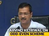 Video : Vehicles Carrying Schoolchildren Exempt From Odd-Even: Arvind Kejriwal