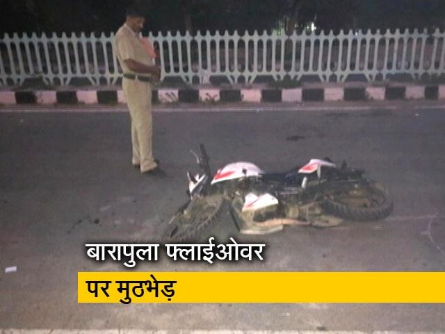 Videos : दिल्ली:निजामुद्दीन इलाके में मुठभेड़, गोली लगने के बाद 2 बदमाश गिरफ्तार
