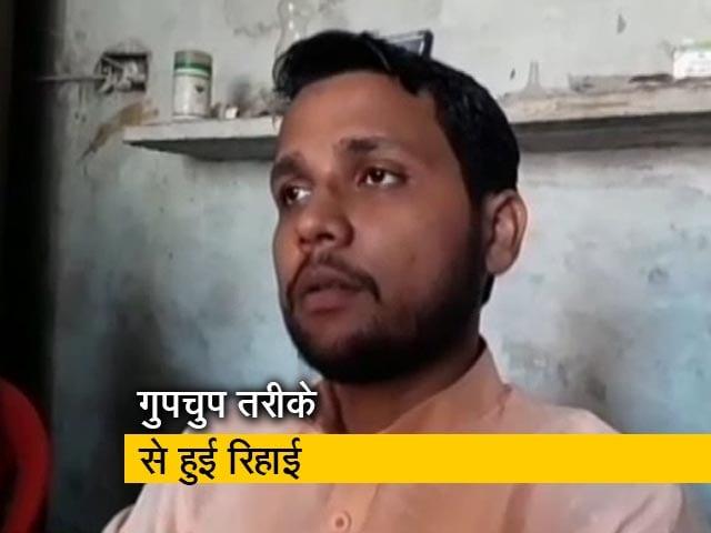 Videos : रवीश कुमार का प्राइम टाइम: इंस्पेक्टर सुबोध की हत्या मामले की ढीली जांच से छूट रहे आरोपी!