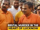 Video : Fringe Hindu Group Leader Kamlesh Tiwari Shot Dead In Lucknow