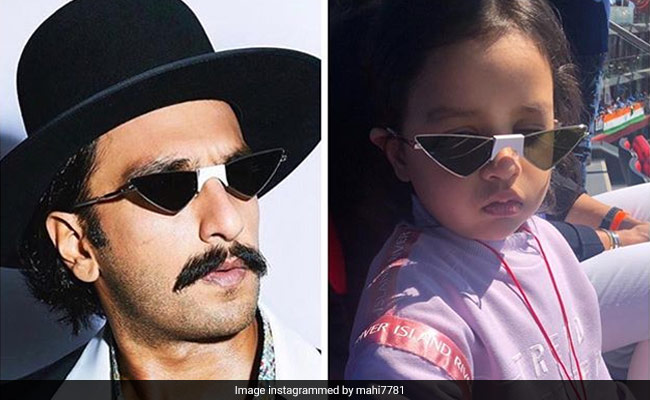 When Ranveer Singh And MS Dhoni's 'Fashionista' Daughter Ziva Accidentally Wore Similar Glasses