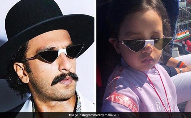 रणवीर सिंह के चश्मे को देखकर हैरान रह गईं एमएस धोनी की बेटी, बोलीं- इस ने मेरा चश्मा क्यों पहना है?