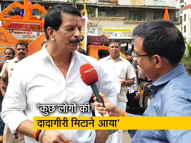 Videos : नालासोपारा से चुनाव में उतरे पूर्व एनकाउंटर स्पेशलिस्ट प्रदीप शर्मा