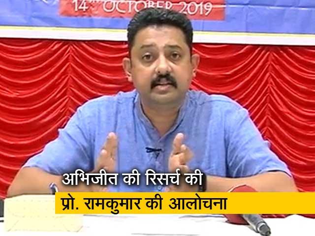 Videos : रवीश कुमार का प्राइम टाइम: TISS के प्रोफेसर ने की अभिजीत बनर्जी के मॉडल की आलोचना