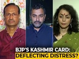 Video : Kashmir In Kolhapur: BJP's Poll Gambit