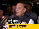 Video : राफेल के पूजन विवाद पर बोले राजनाथ सिंह- पूजा करने पर आपत्ति नहीं होनी चाहिए