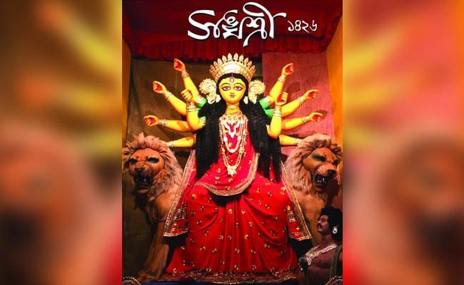 Durga Puja 2019: উদ্বোধনে মুখ্যমন্ত্রী, সংঘশ্রীর পুজোয় 'সবার উপরে মানুষ সত্য'