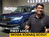 Skoda Kodiaq Scout First Look