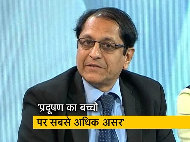 Videos : डॉ. प्रमोद जोग ने कहा- बच्चों को मां गर्भ में ही प्रभावित करने लगता है वायु प्रदूषण