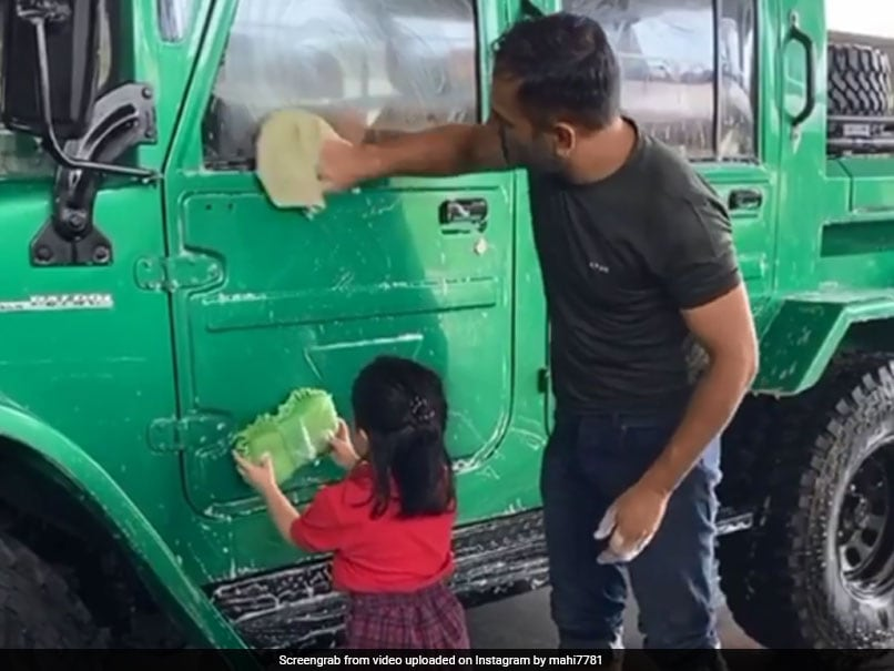 MS Dhoni Posts Video Cleaning His New Vehicle, Daughter Ziva Shares The Workload