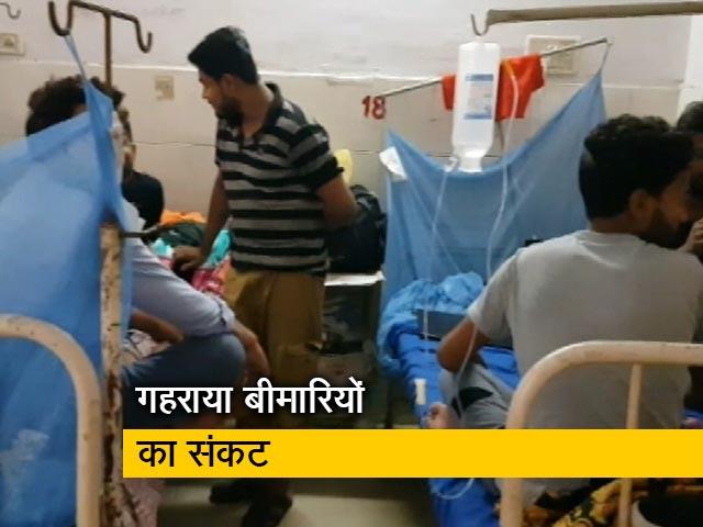 Video : बिहार में बाढ़ के बाद बीमारियों ने पसारे पांव