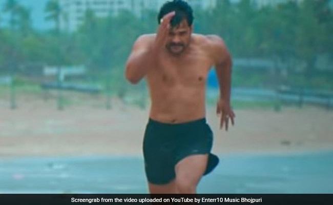 Bhojpuri Cinema: समुद्र की लहरों को चीरते हुए भागे खेसारी लाल यादव, 'भाग खेसारी भाग' का जबरदस्त ट्रेलर रिलीज- देखें Video