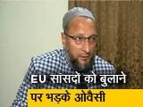 Video : मुसलमानों से नफरत करने वालों को मोदी सरकार ने बुलाया : ओवैसी