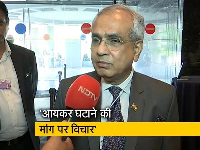 Videos : NDTV से बोले नीति आयोग के उपाध्यक्ष राजीव कुमार, आयकर घटाने की मांग पर हो रहा है विचार