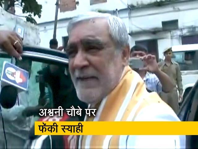 Videos : पटना मेडिकल कॉलेज में केंद्रीय मंत्री अश्विनी चौबे के चेहरे पर फेंकी गई स्याही