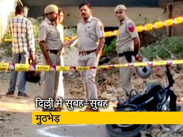 Videos : दिल्ली के कनॉट प्लेस में हुई मुठभेड़ में दो बदमाश गिरफ्तार