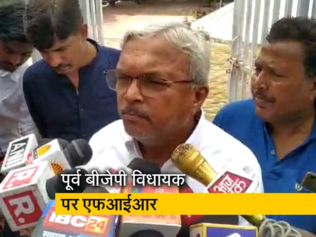 Videos : पूर्व बीजेपी विधायक सुरेंद्रनाथ सिंह पर नफरत फैलाने का आरोप