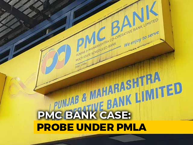 Video : PMC Bank Board Members, HDIL Promoters Charged With Money-Laundering