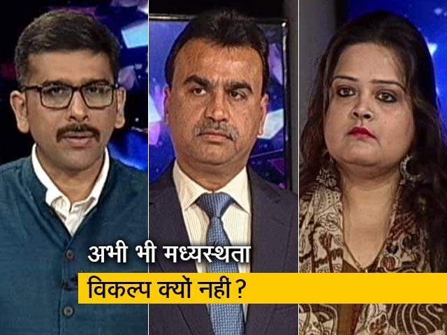 Videos : मुकाबला:  अयोध्या मसले में क्या सभी पक्षकारों को मंजूर होगा अदालत का फैसला?