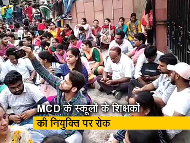 Videos : रवीश कुमार का प्राइम टाइम: नियुक्ति का इंतजार कर रहे शिक्षकों का प्रदर्शन