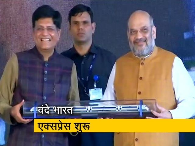 Video : गृहमंत्री अमित शाह ने हरी झंडी दिखाकर ट्रेन को किया रवाना
