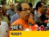 Video : Maharashtra Election 2019: शिवसेना प्रमुख उद्धव ठाकरे ने डाला वोट