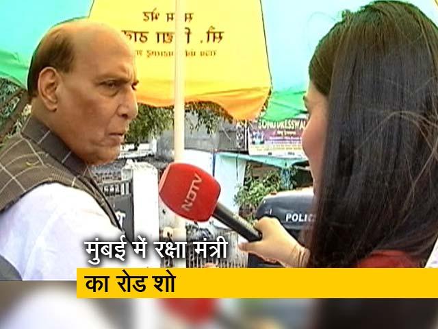 Videos : महासंग्राम: मुंबई में राजनाथ सिंह का रोड शो, राहुल गांधी पर साधा निशाना