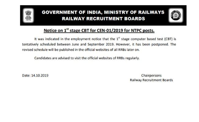 rrb, rrb ntpc, indian railway