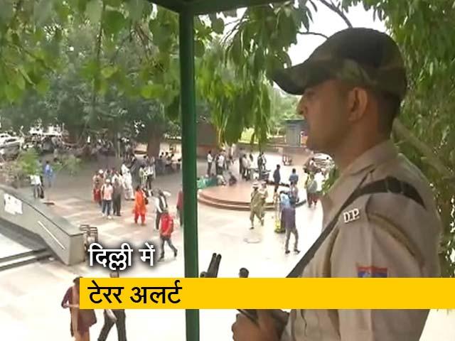 Videos : दिल्ली सहित उत्तर भारत के सभी एयरपोर्ट्स अलर्ट पर