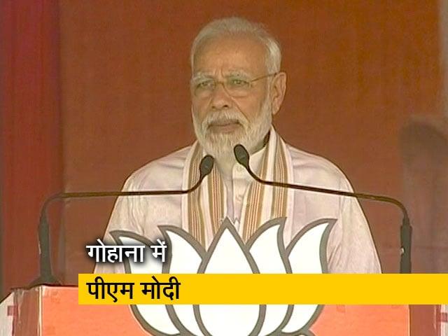 Videos : PM मोदी- अब तो देश भी जान गया है कि कांग्रेस को ये दर्द होता क्यों है?