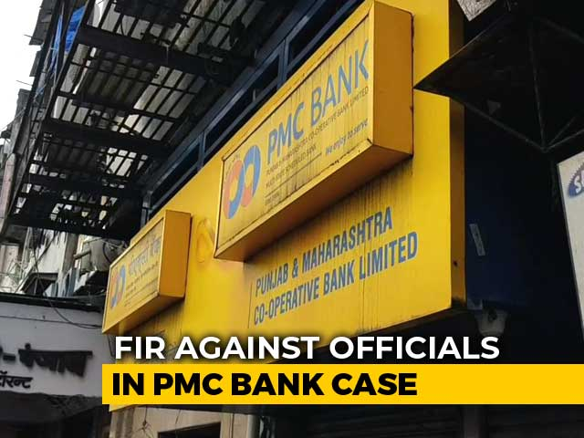 Video : PMC Bank Lost Rs. 4,300 Crore, Case Against Promoters Of Defaulting Firm