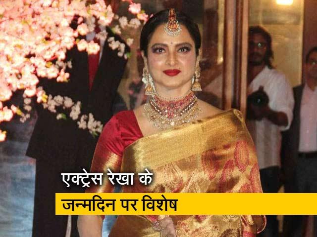 Videos : Rekha ने इस एक्टर के साथ दीं 15 सुपरहिट फिल्में तो 'उमराव जान' के लिए मिला नेशनल अवॉर्ड