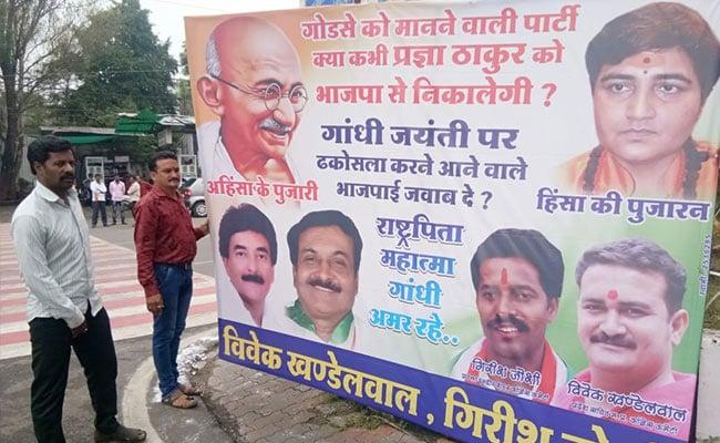कांग्रेस ने पोस्टर पर भोपाल की बीजेपी सांसद प्रज्ञा ठाकुर को 'हिंसा की पुजारन' लिखा!