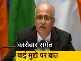 Video : पीएम मोदी और चीनी राष्ट्रपति के बीच 2 दिनों में 6 घंटे बातचीत हुई: विदेश सचिव