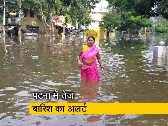 Videos : रवीश कुमार का प्राइम टाइम: पटना में पानी निकासी के पंप कम पड़ गए