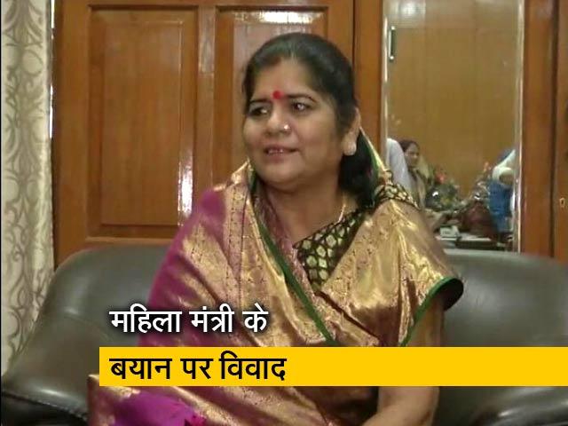 Videos : मध्य प्रदेश की महिला मंत्री इमरती देवी ने दिया विवादित बयान