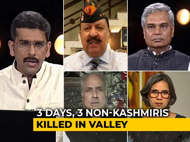 Video : How To Deal With Pak's Apple-Terrorism?