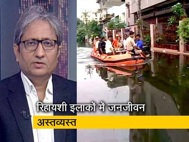 Videos : रवीश कुमार का प्राइम टाइम : पटना को लेकर किया क्या है बिहार सरकार ने