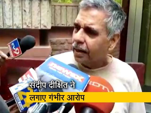 Videos : संदीप दीक्षित ने पीसी चाको को ठहराया शीला दीक्षित की मौत का जिम्मेदार