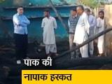 Video : पाक सेना की गोलीबारी से 2 जवान शहीद, भारत ने तबाह किए लॉन्च पैड