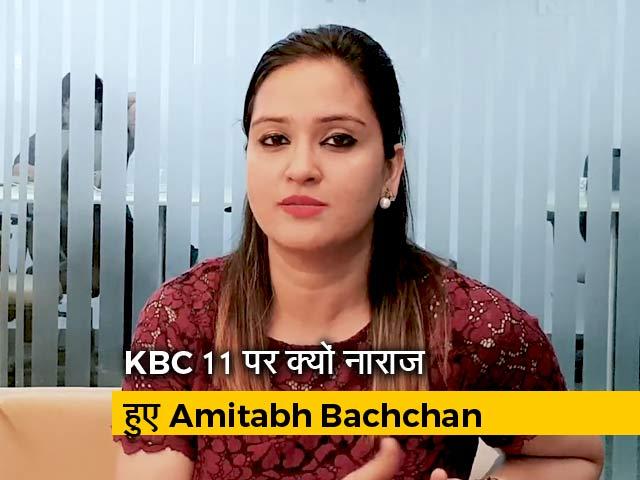 Video : KBC 11 के इस कंटेस्टेंट से नाराज हुए Amitabh Bachchan, Bigg Boss 13 में आएगा ये नया ट्विस्ट