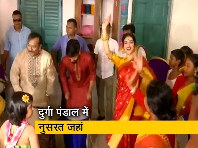 Videos : दुर्गा पंडाल में पहुंचकर नुसरत जहां ने किया डांस