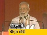 Video : PM मोदी- अब तो देश भी जान गया है कि कांग्रेस को ये दर्द होता क्यों है?