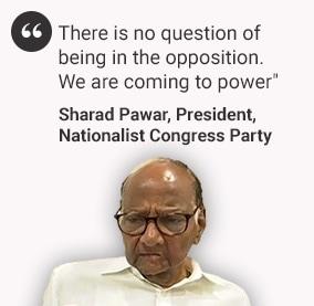 'We Are Coming To Power,' Sharad Pawar Tells NDTV As Maharashtra Votes