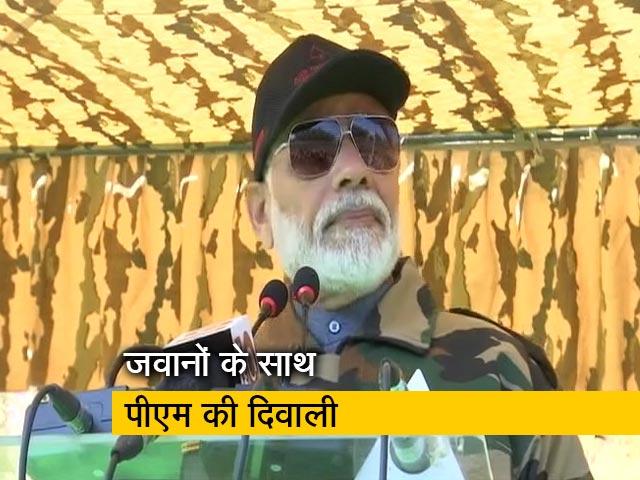 Video : राजौरी पहुंचे पीएम मोदी, कहा- सैनिकों के पराक्रम के चलते कठिन निर्णय संभव हुए