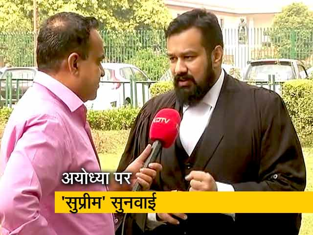 Videos : अयोध्या: हिंदू पक्ष से भी सवाल-जवाब, एडवर्स पजेशन को लेकर सुप्रीम कोर्ट ने पूछे सवाल